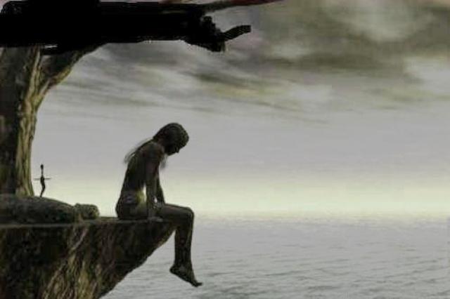 Депрессия / психоаналитическая перспектива